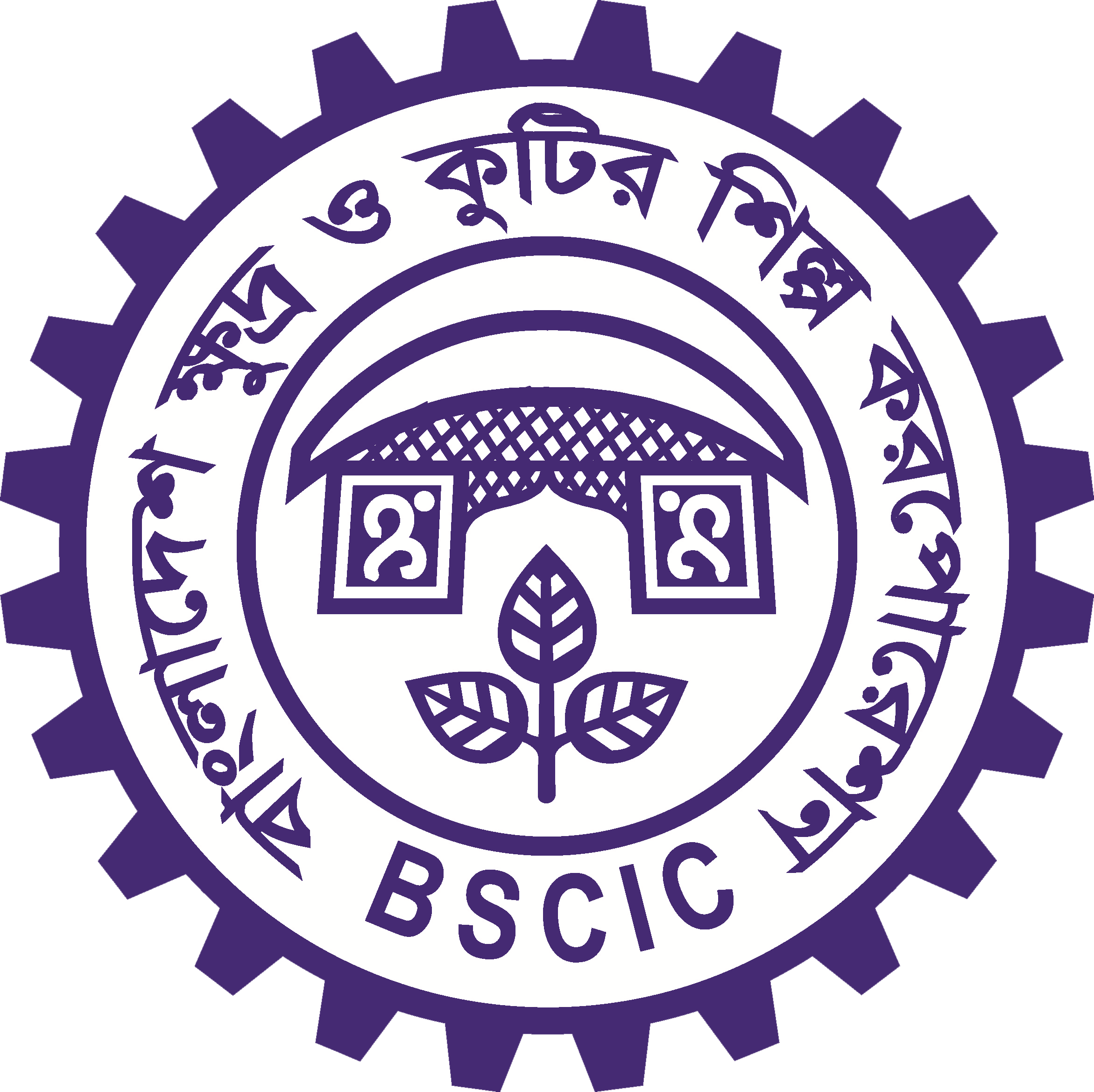 Bangladesh Small and Cottage Industries Corporation (BSCIC)